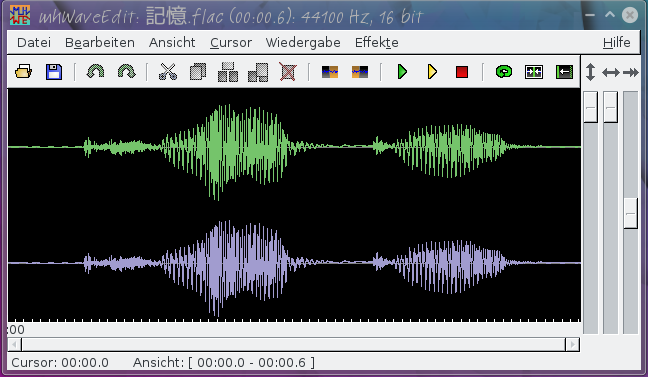 An audio editor